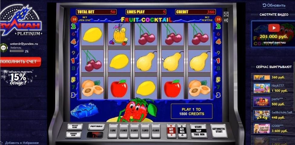 Игровые автоматы играть бесплатно без регистрации онлайн