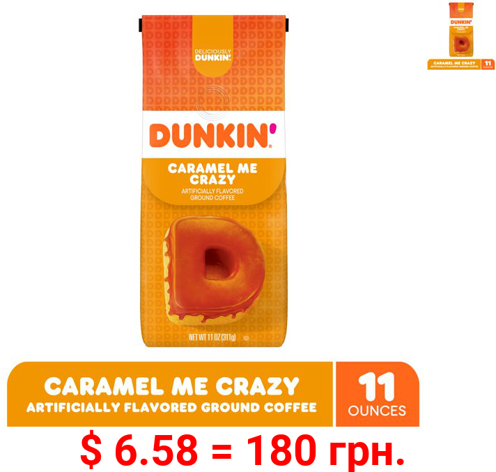 Dunkin' Caramel Me Crazy Artificially Flavored Ground Coffee, 11 Ounces