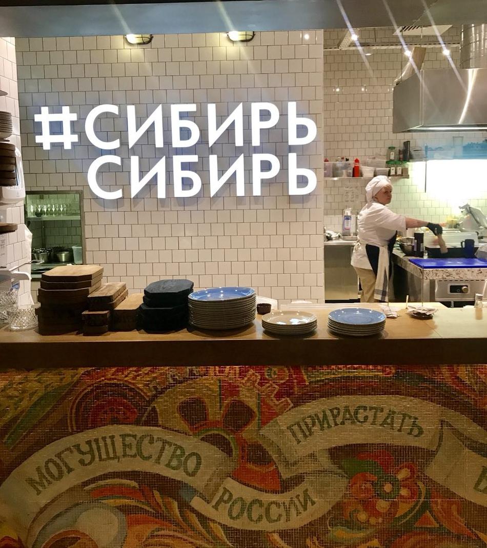 http://telegra.ph/Restoran-Sibir-Sibir-vselennaya-k-vodke-03-21