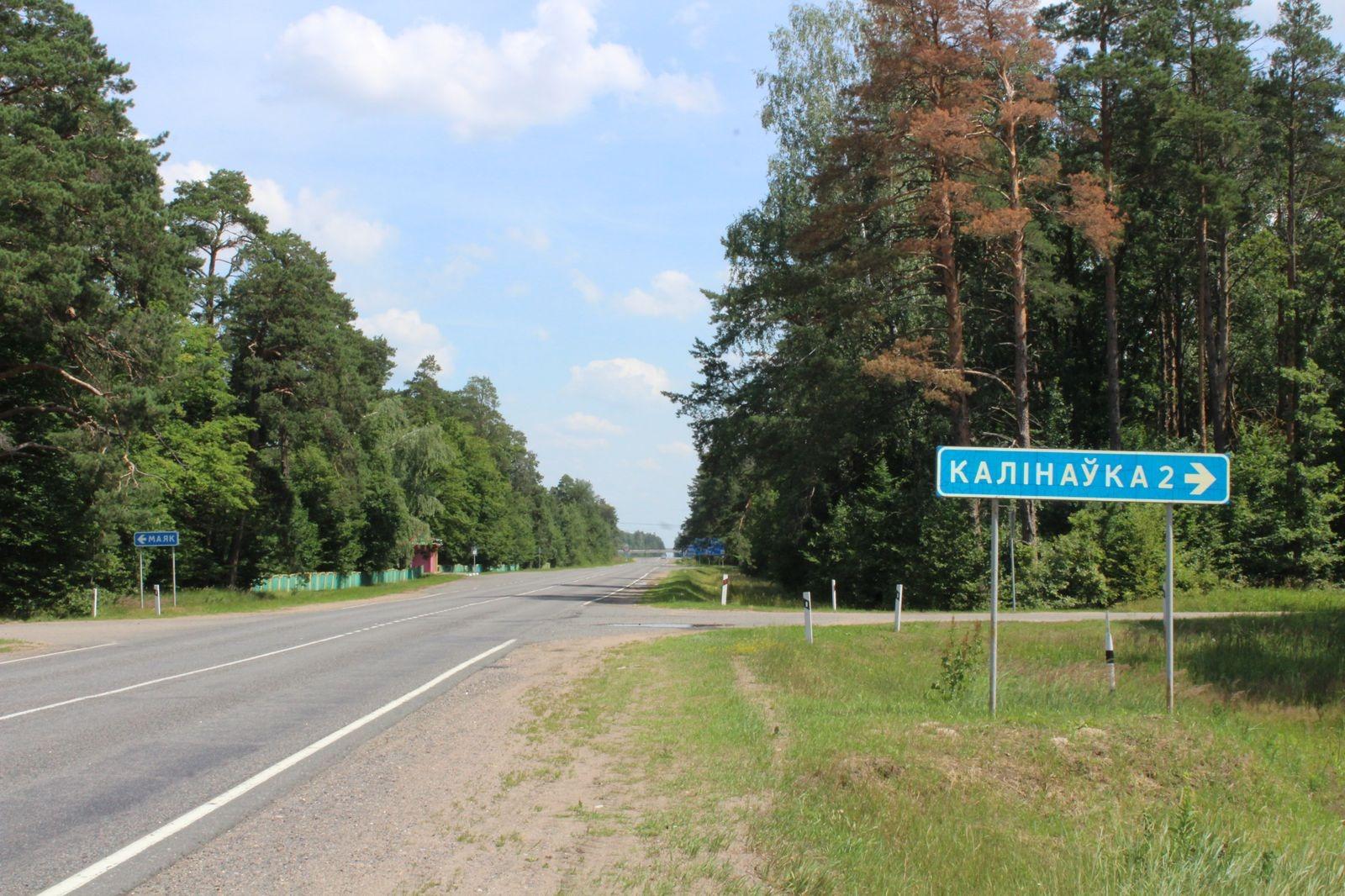 Бобруйск-Слуцк: дорога смерти