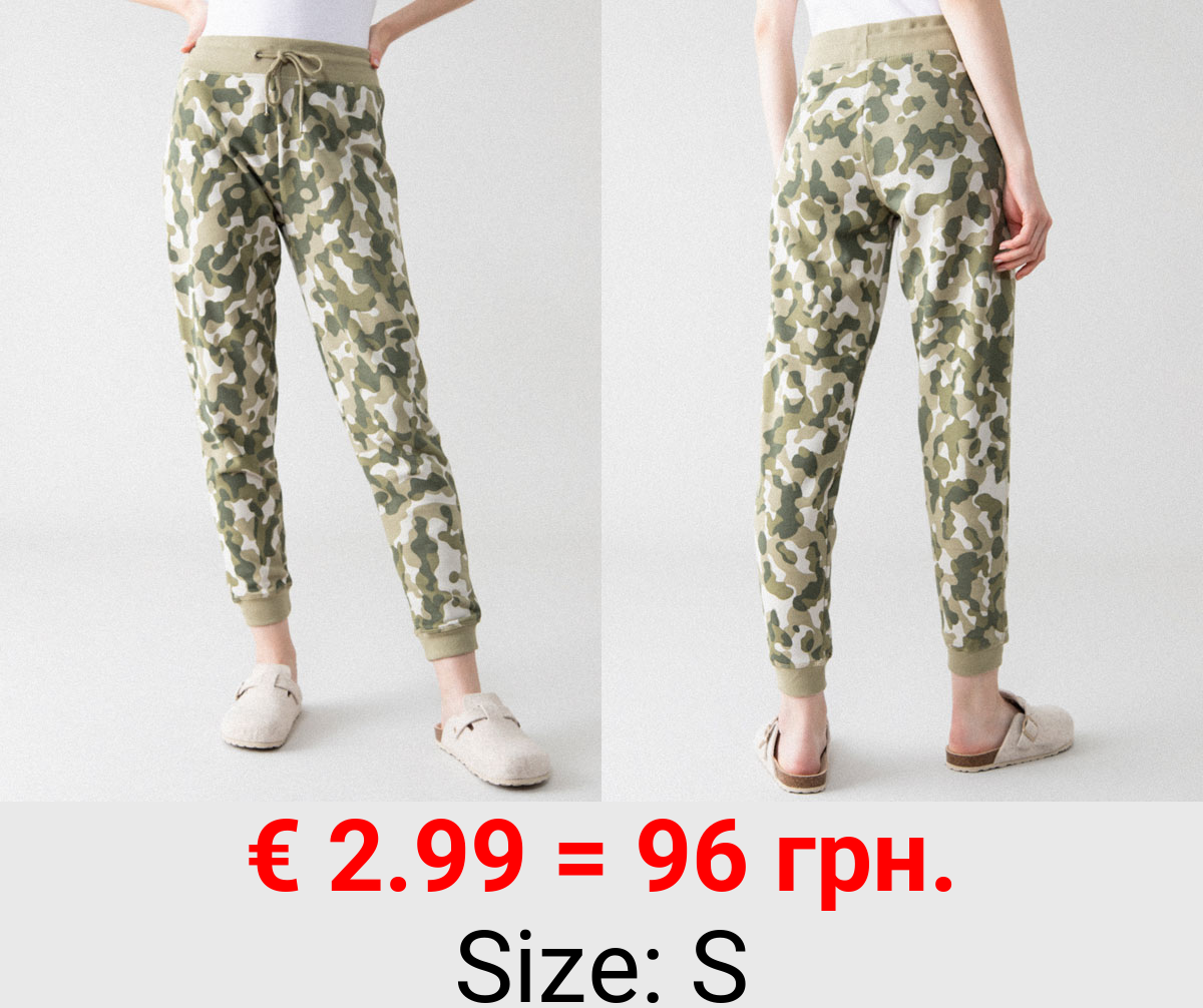 Printed tracksuit bottoms