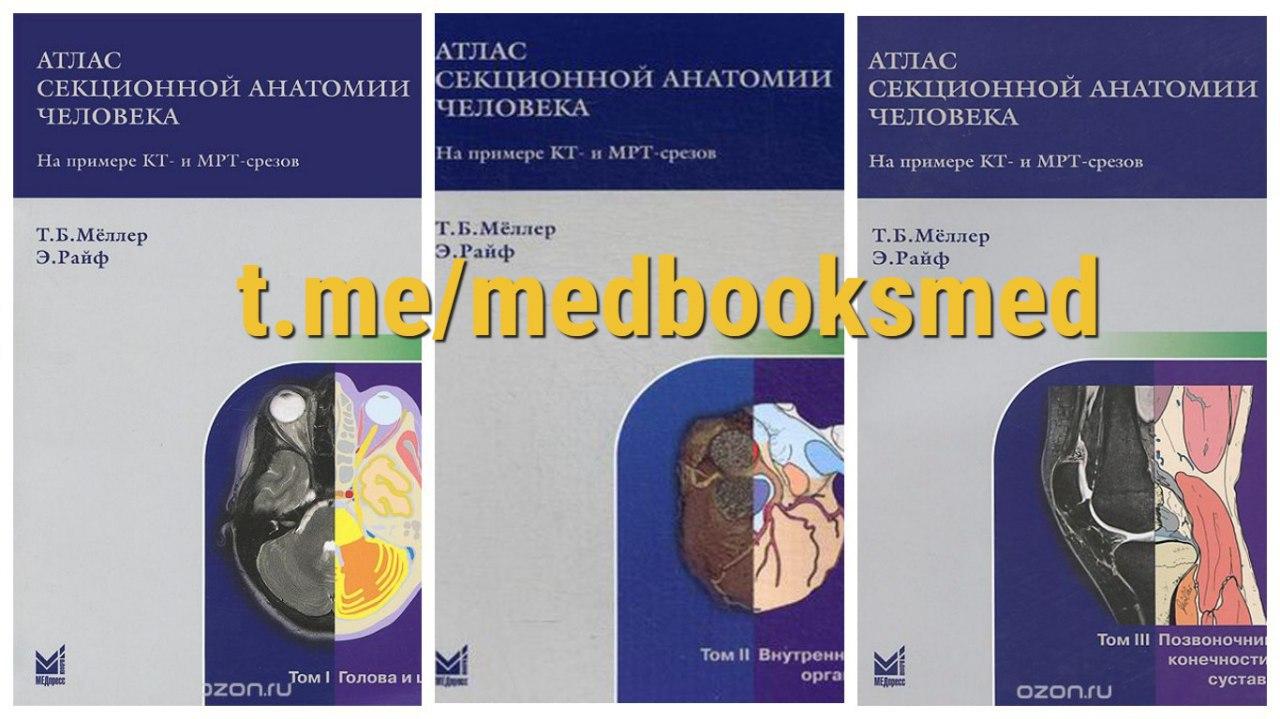 кишкун клиническая лабораторная диагностика pdf