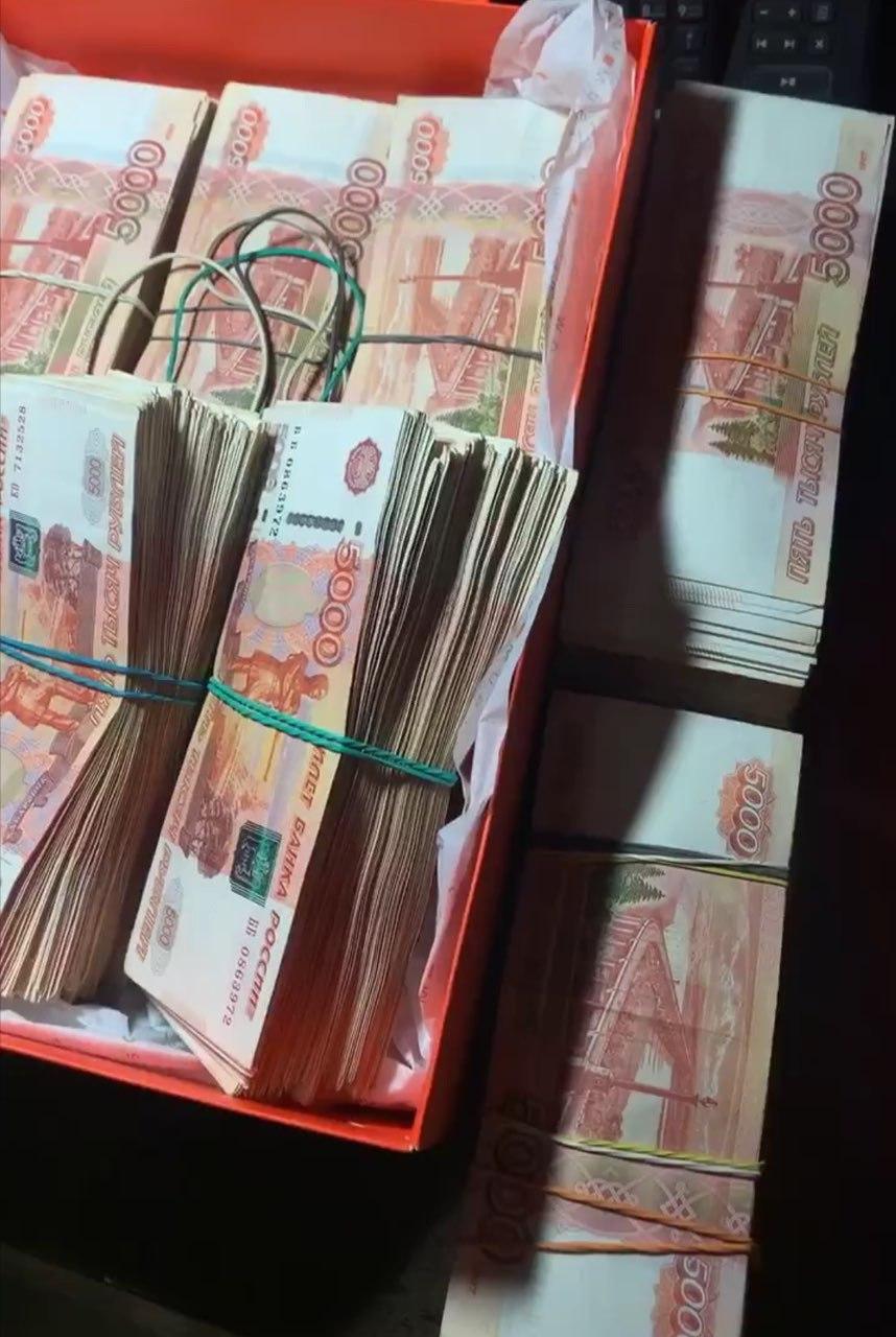 Картинки умножение денег