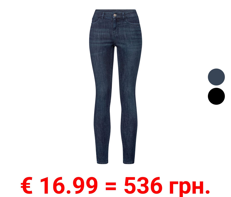 ESMARA® Damen Jeans, Super Skinny Fit