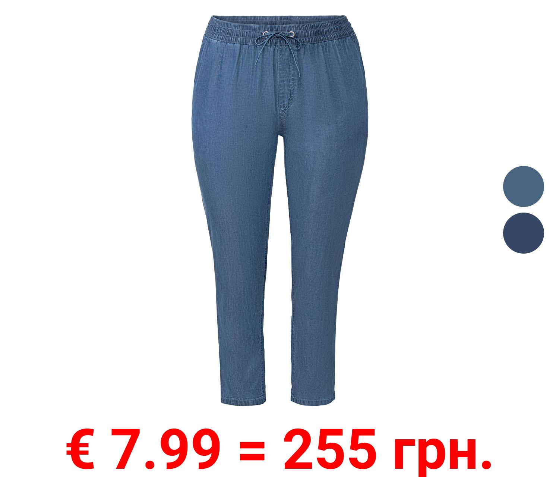 ESMARA® Sommerhose Damen, mit aufgesetzten Gesäßtaschen