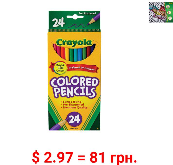Crayola Colored Pencil Set, Back to School Supplies, 24 Colors