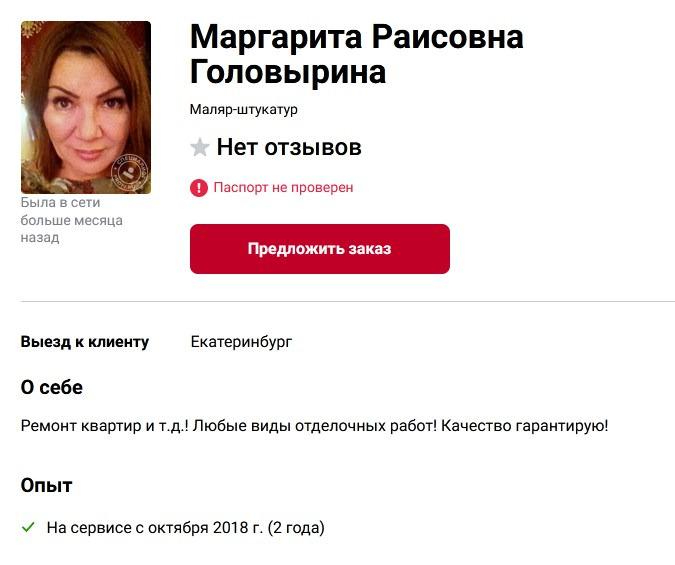 Алена Вражевская - шкура из Сухого Лога (ЧАСТЬ 2) 39