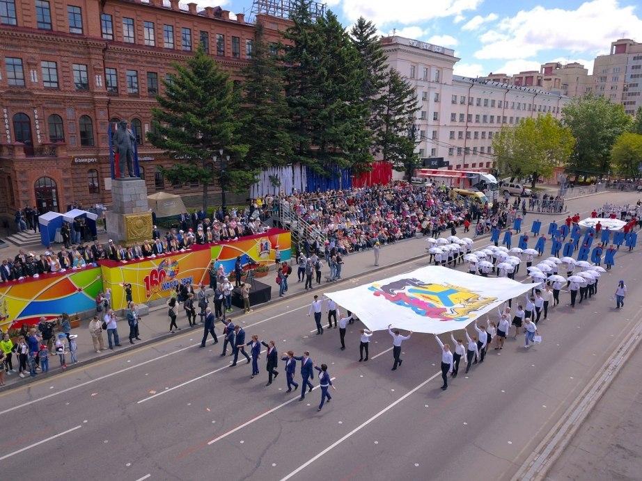 В Хабаровске отменили шествие на День города