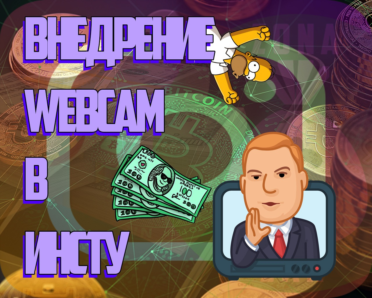Webcam заработок canon85mm1 2