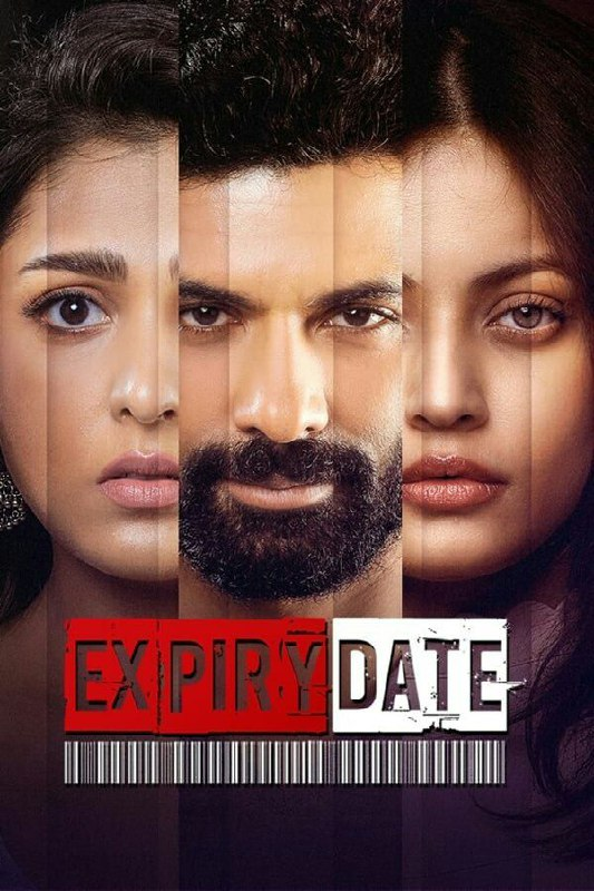 Free Download Expiry Date Full Movie