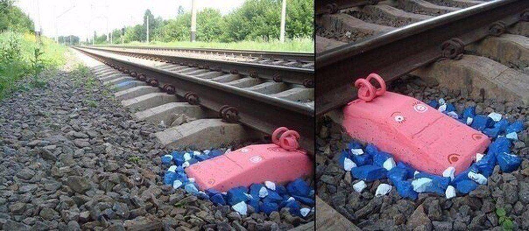 Картинки железная дорога с приколами