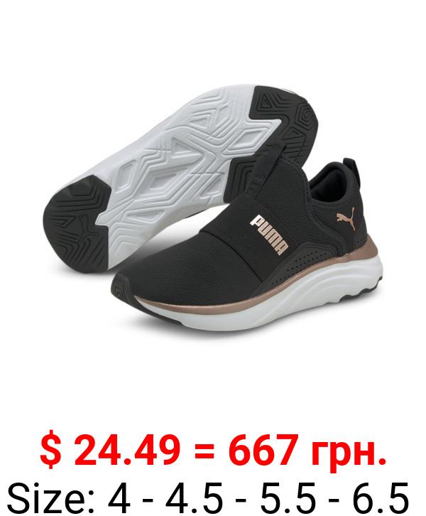 Softride Sophia Slip-On Sneakers JR