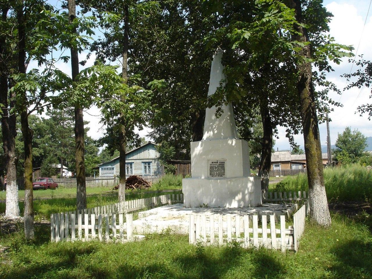 Братская могила Синеева и Баранова