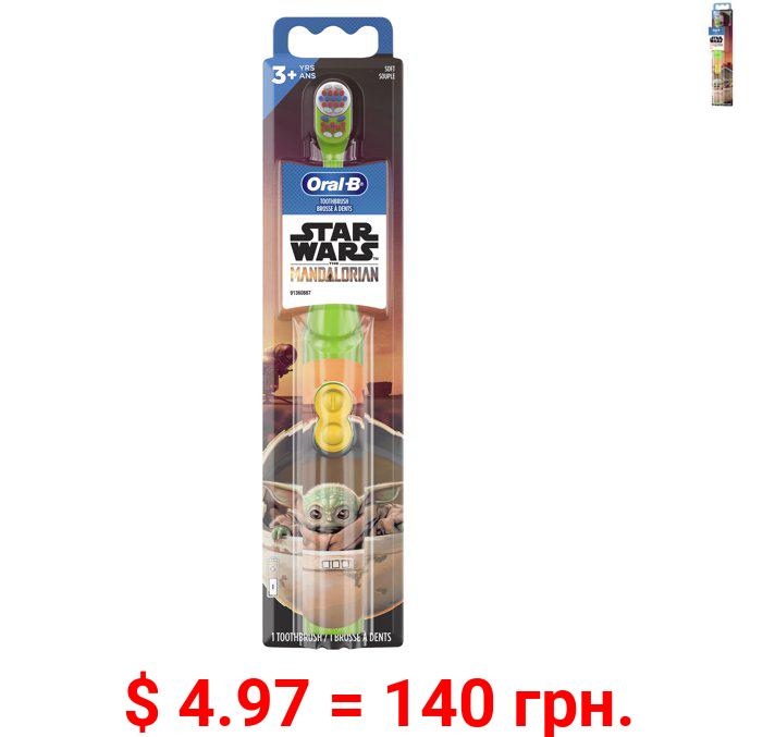Oral-B Kid's Star Wars The Mandalorian Battery Toothbrush, Soft Bristles, Kids 3+
