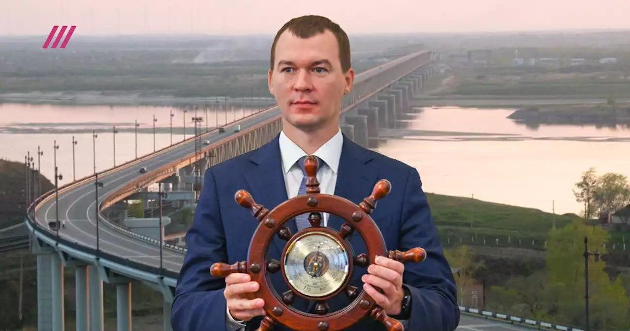 Дегтярёв: Хабаровск должен стать столицей России!
