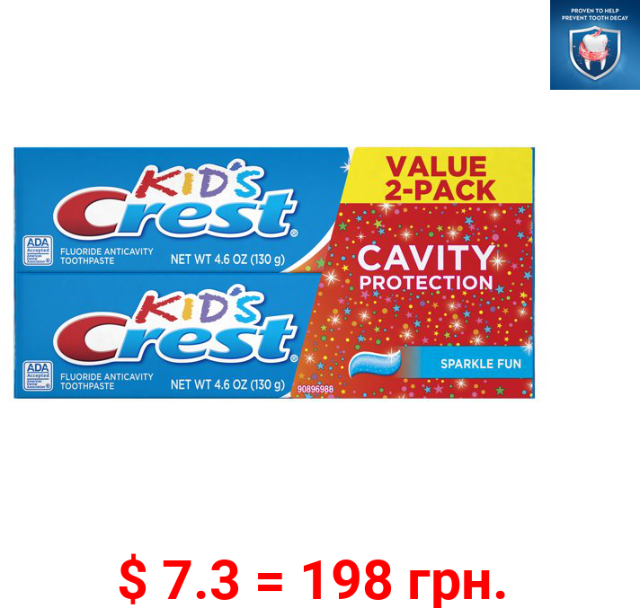Crest Kid's Cavity Protection Toothpaste (children and toddlers 2+), Sparkle Fun Flavor, 4.6 ounces, Pack of 2