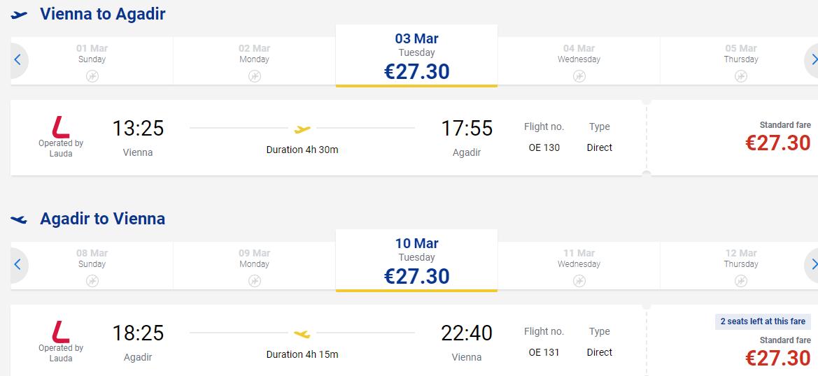 Из Киева в Вену и Агадир (Марокко) с проживанием всего за €191! Март 6