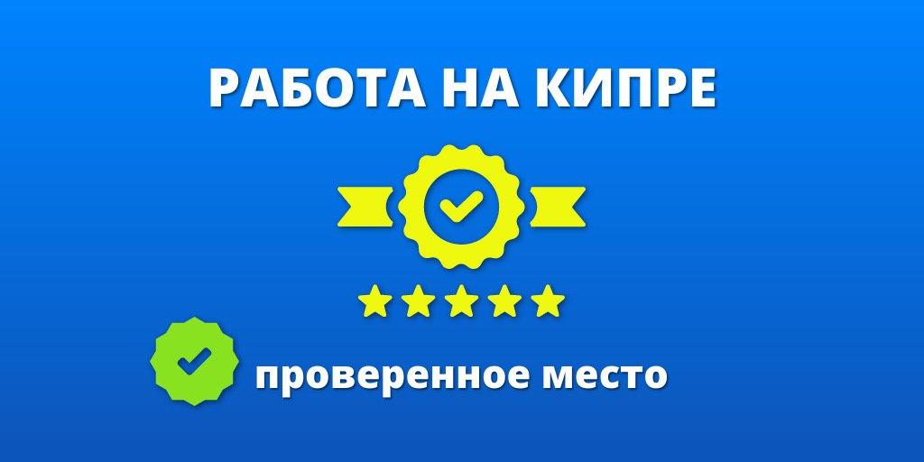 Работа в вебчате омск работа контакты девушек