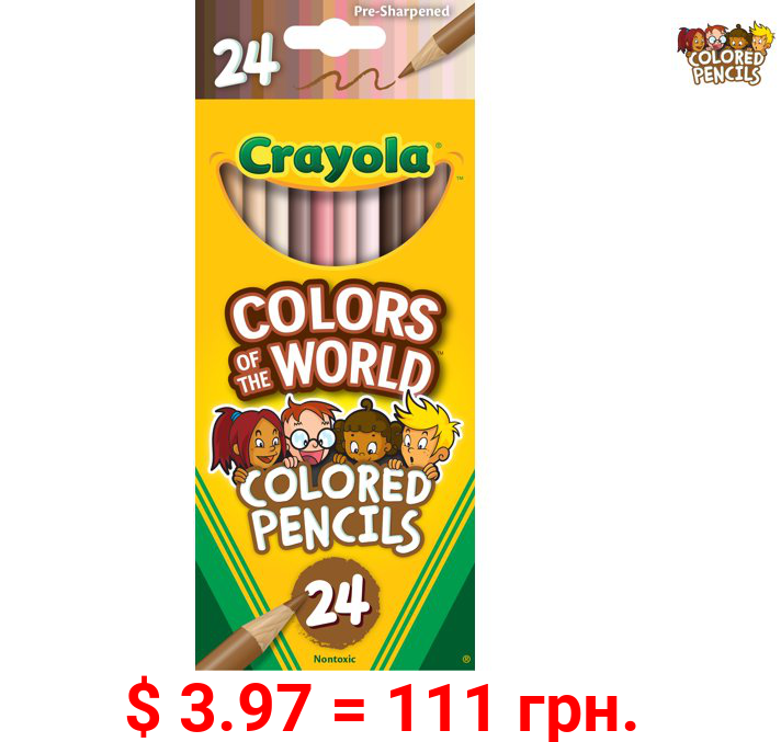 Crayola Colors of the World Colored Pencils, Assorted Colors, Beginner Child, 24 Pieces
