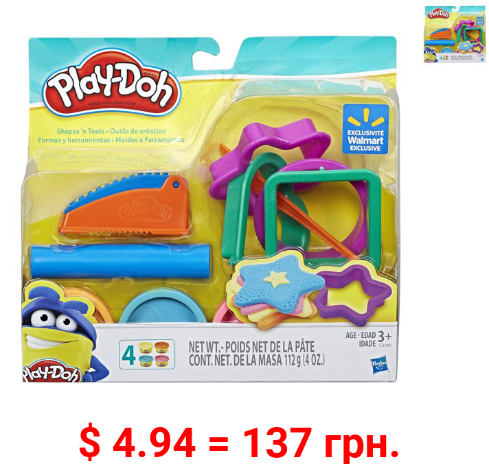 Only At Walmart: Play-Doh Shapes 'n Tools, 7 tools, 4 Oz of Play-Doh