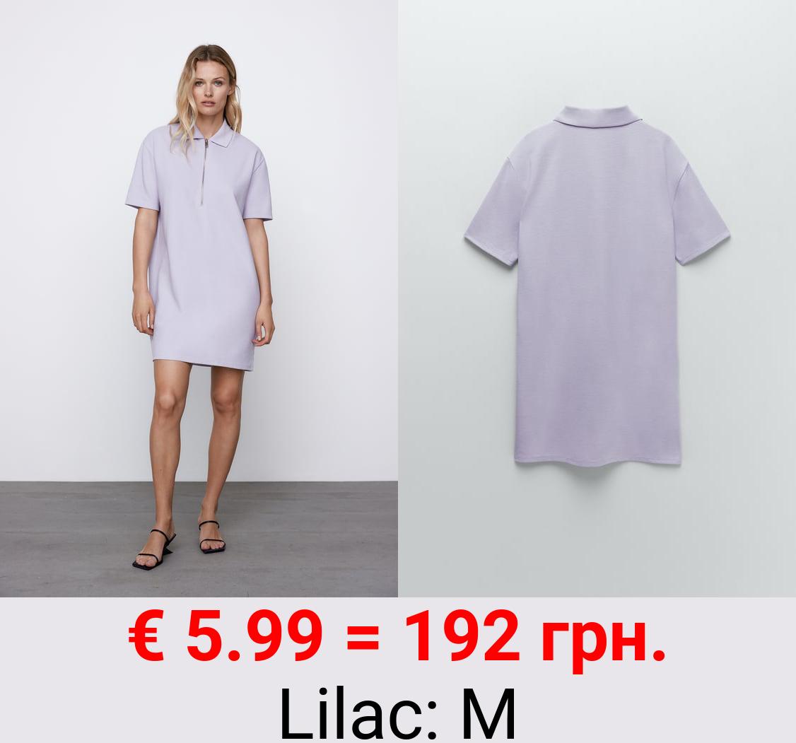 ZIP-UP POLO DRESS