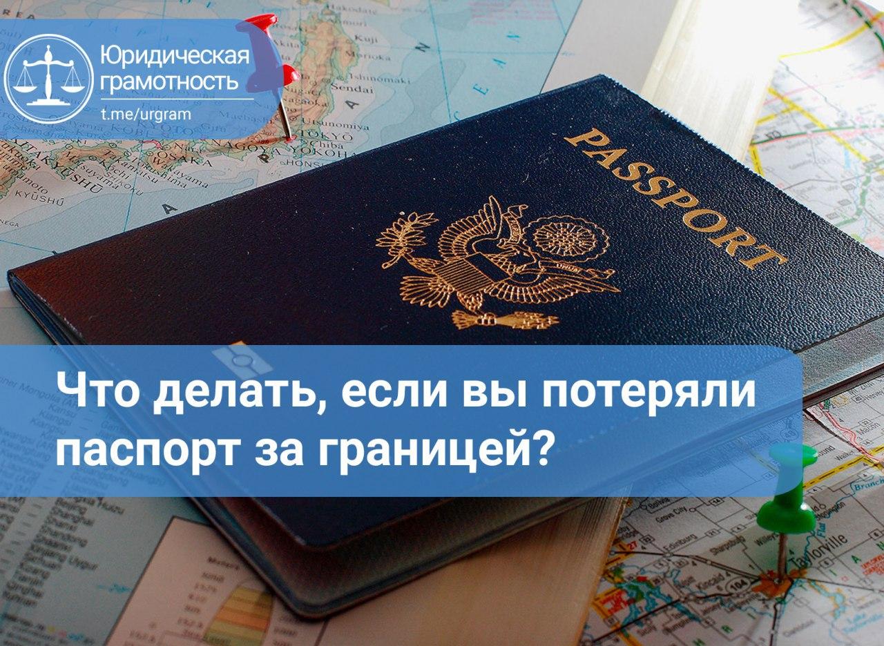 Как получить мед справку для водительских прав в Голицыном