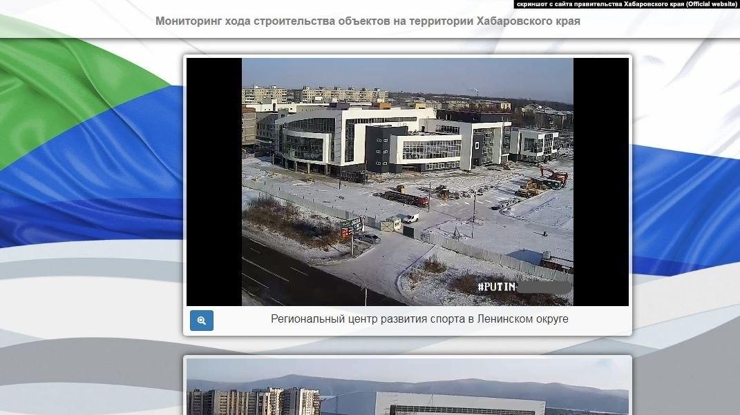 На сайте правительства Хабаровского края появилась оскорбительная надпись со словом PUTIN