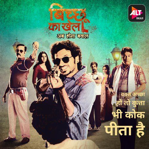 Free Download Bicchoo Ka Khel Full Movie