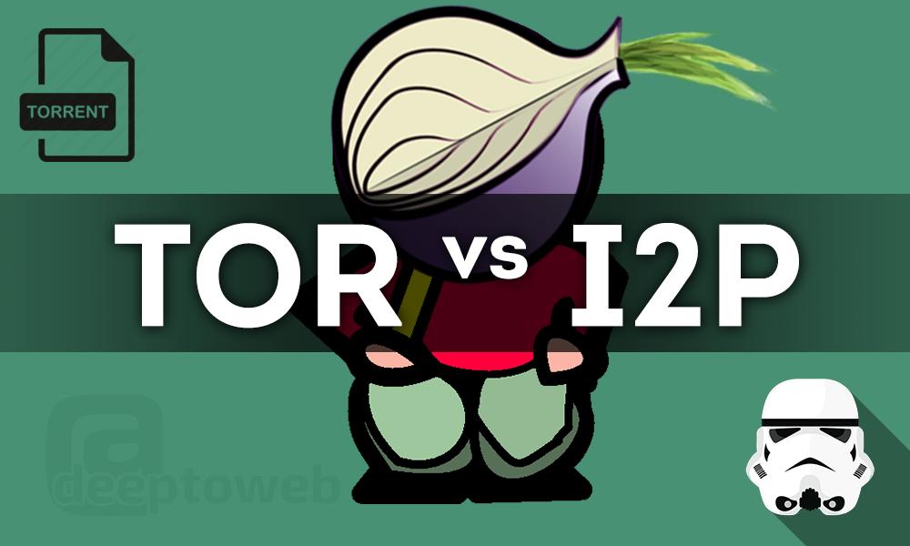 тор или i2p браузеры