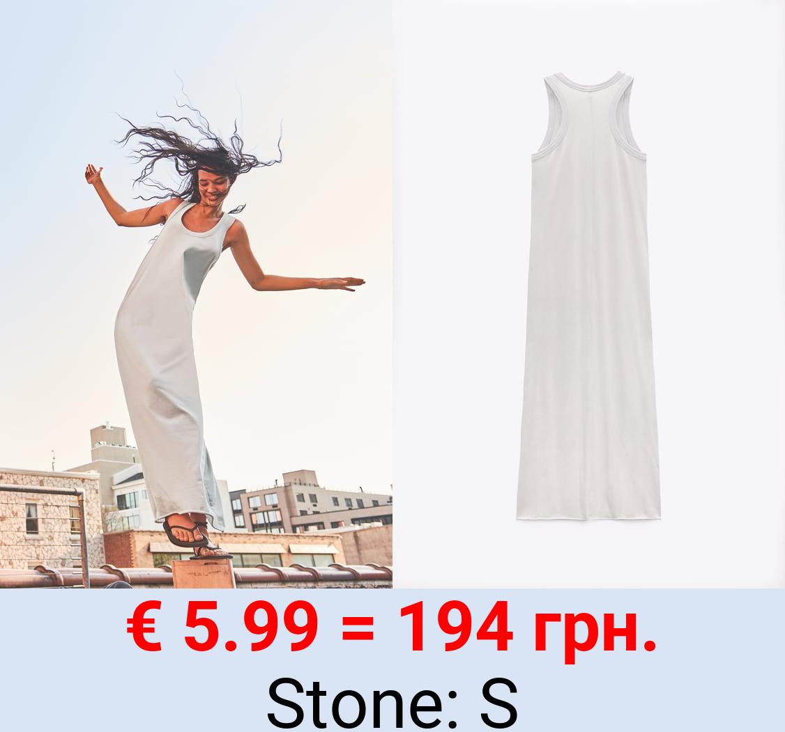 FADED-EFFECT LONG DRESS
