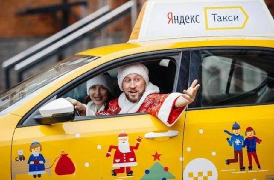 В Хабаровске перед Новым годом такси начали взвинчивать цены