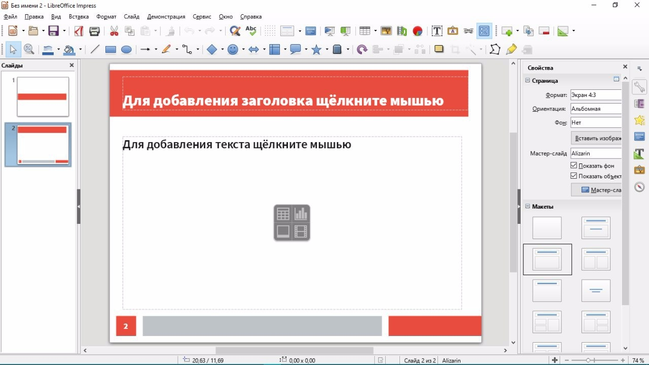 Open sourse и Free software.