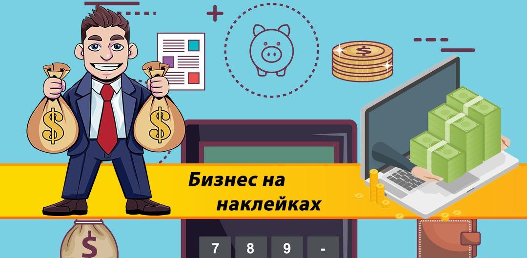 https://telegra.ph/Izgotovlenie-unikalnyh-nakleek-dlya-interera-avtomobilej-veshchej-05-24