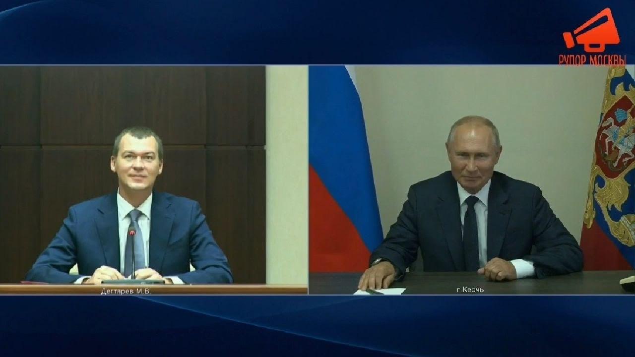 Путин пообщается с Михаилом Дегтяревым