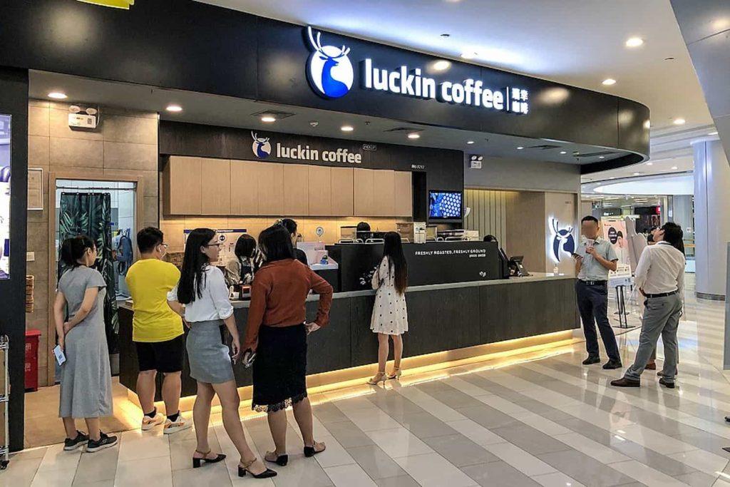 Банкротства-2020. Часть пятая - Luckin Coffee. Хронология и причины