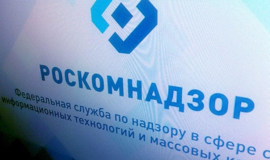 Сбой у интернет-операторов из-за оборудования Роскомнадзора