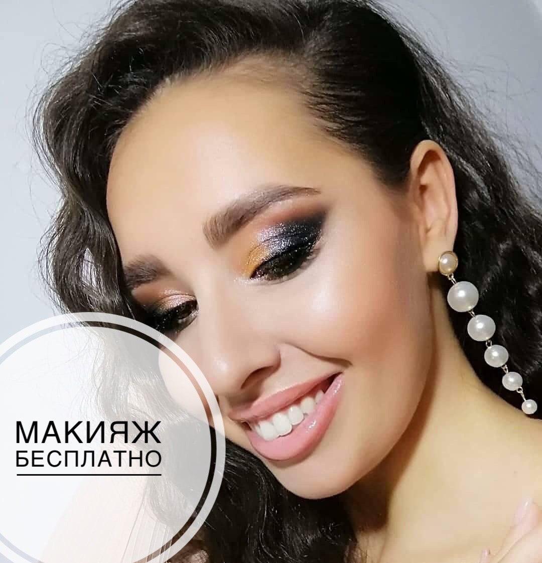 Ищу девушка модель для макияжа девушка модель последовательности работы в группе