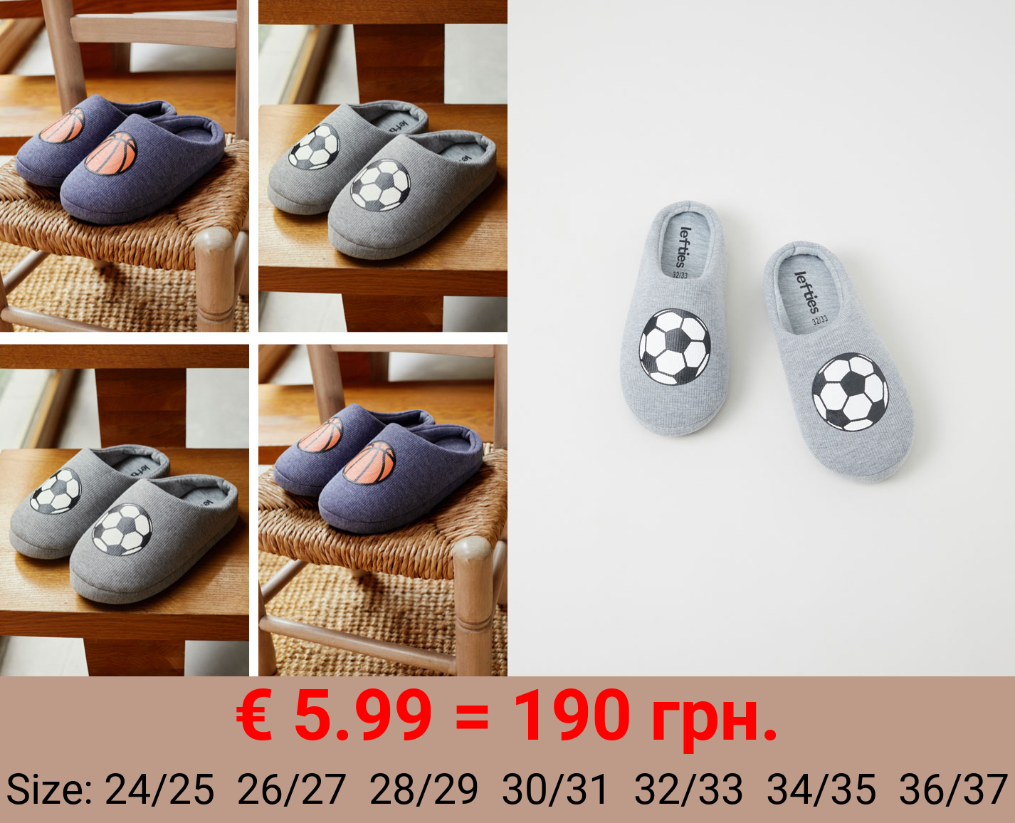 Sporty print slippers