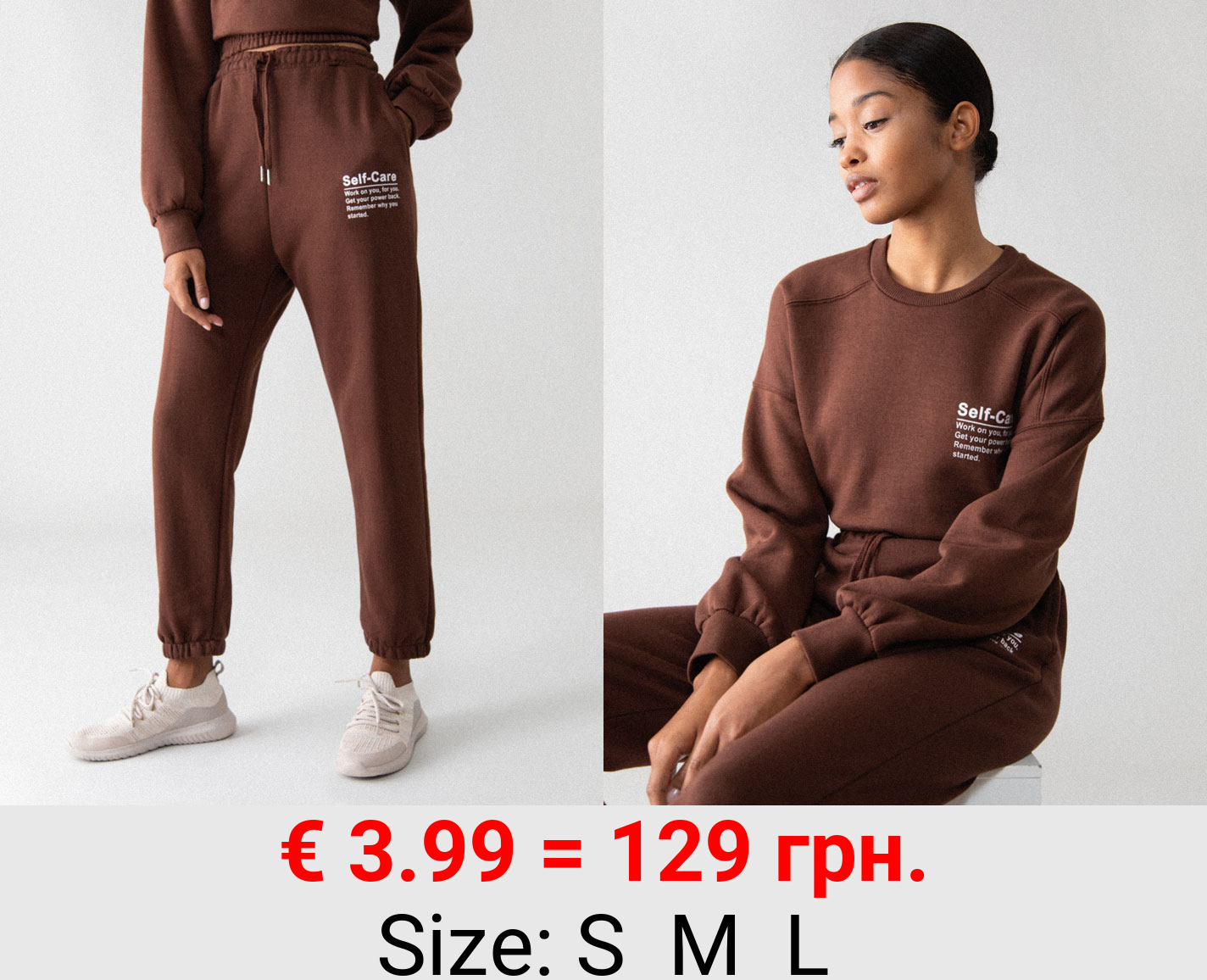 Tracksuit trousers with print