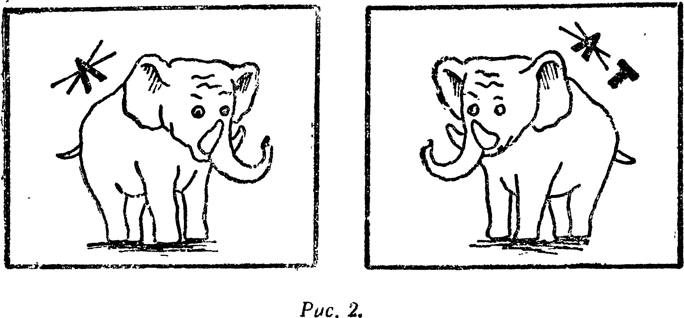 как разгадать ребусы с вопросительным знаком
