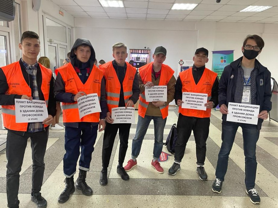 125 человек получили пряники за вакцинацию против СOVID-19 в Хабаровске