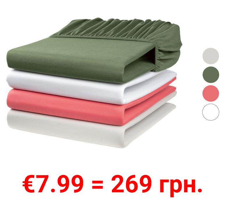 MERADISO® Jersey Spannbettlaken, 180-200 x 200 cm