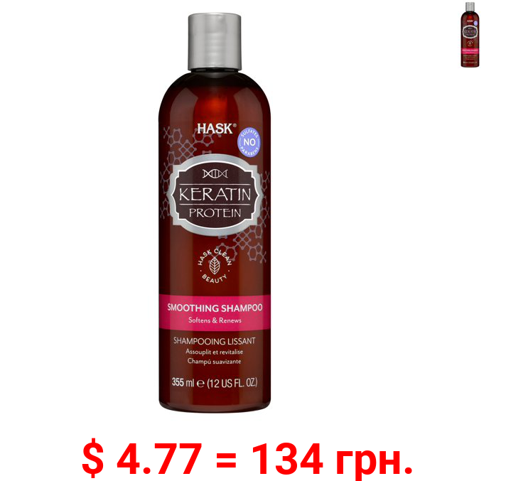 HASK Smoothing Sulfate-Free Shampoo with Keratin Protein, 12 fl oz