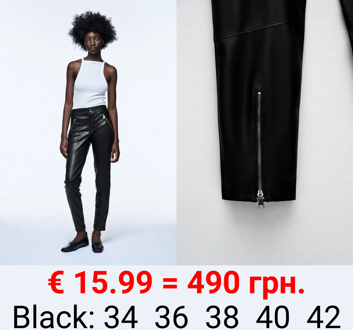 LEATHER EFFECT ZIPPED TROUSERS