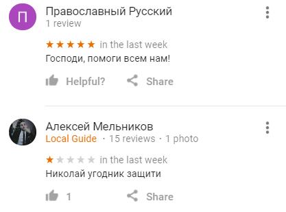 Наполе вПодмосковье отыскали огромную надпись «Господи, помоги России»