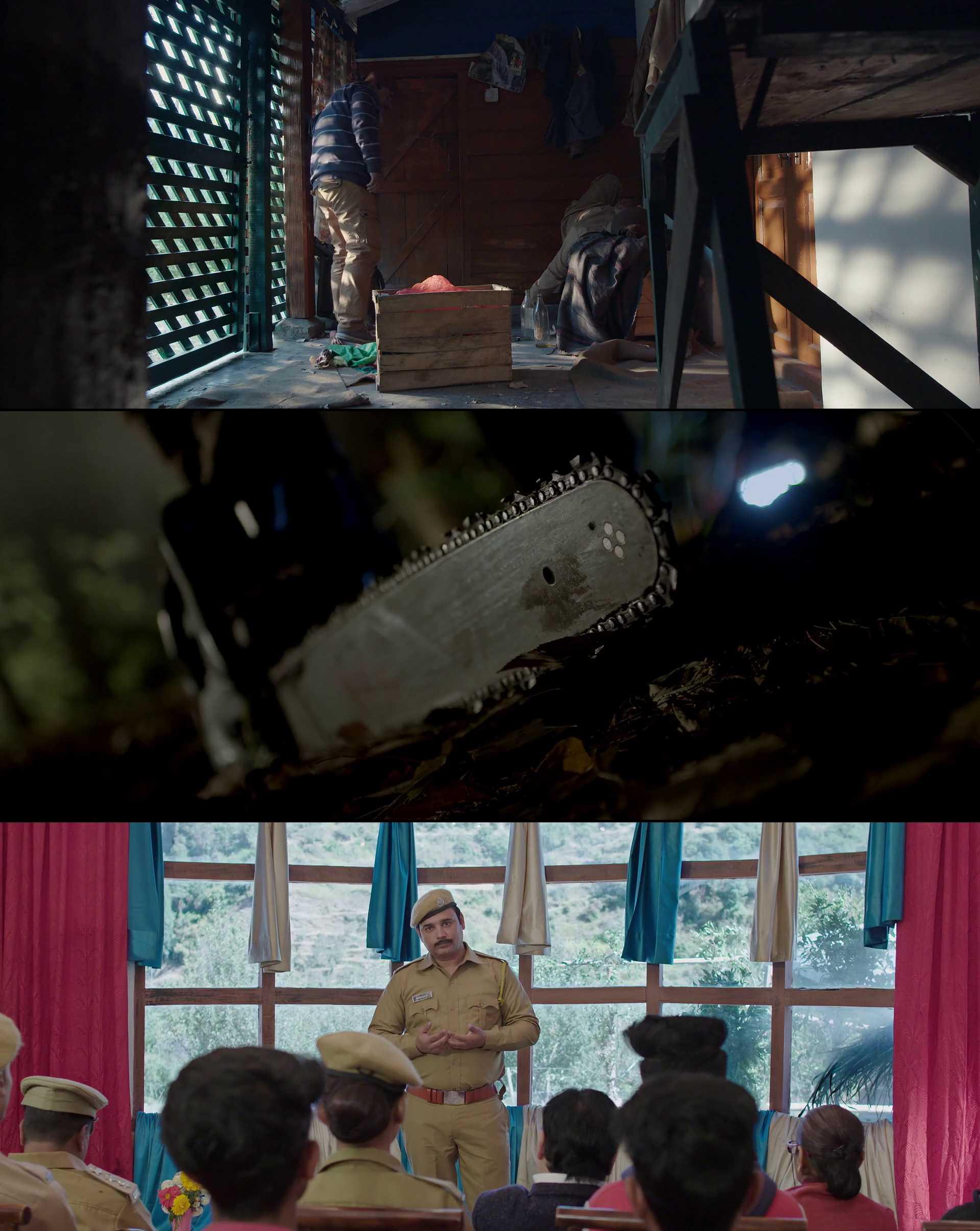 Screenshot of  Movie