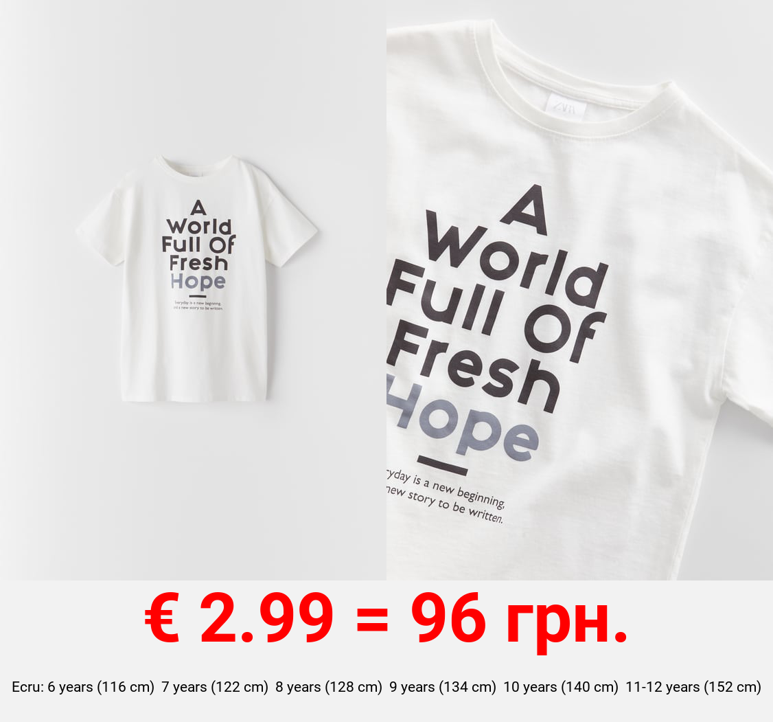 LONG T-SHIRT WITH TEXT