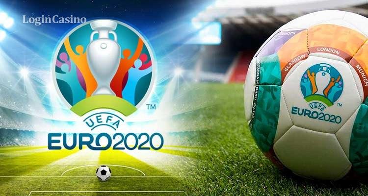 Прогноз на Чемпионат Европы по футболу 2020