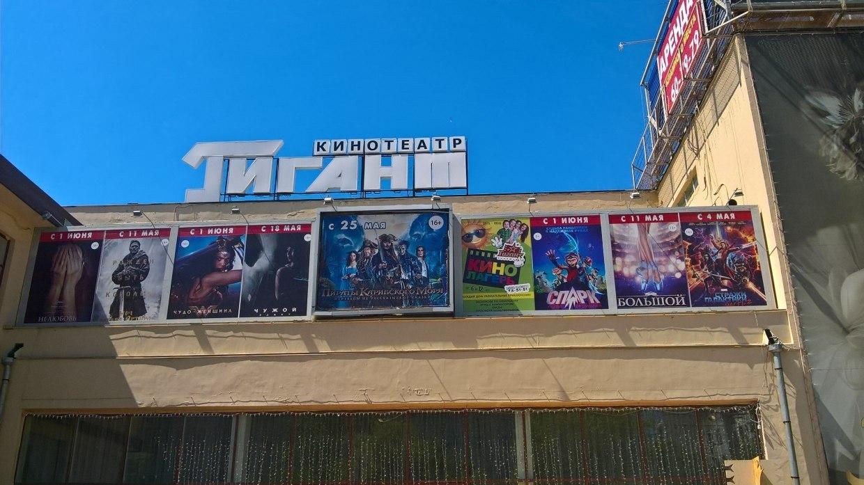 Хабаровские кинотеатры готовятся к открытию