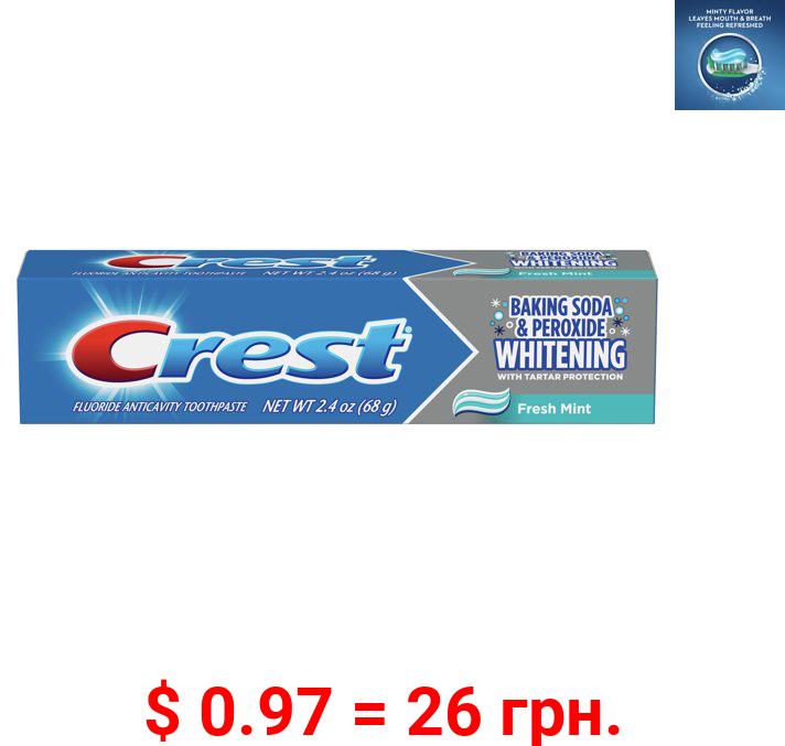 Crest Cavity Protection Toothpaste, Whitening Baking Soda, 2.4 oz